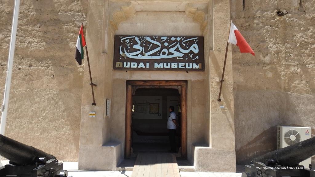 Fort Al Fahidi Dubai